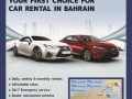 Kanoo-Daily-Rental-KDR-AWA-YearBook-Ad_sm